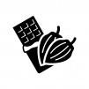 カカオ豆とチョコレートの白黒シルエットイラスト