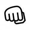 パンチ・拳の白黒シルエットイラスト02