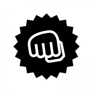 パンチ・拳の白黒シルエットイラスト03