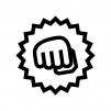 パンチ・拳の白黒シルエットイラスト04