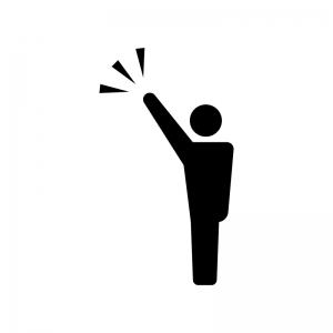 挙手する人物の白黒シルエットイラスト02
