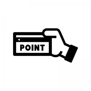 ポイントカードのシルエット 無料のaipng白黒シルエットイラスト