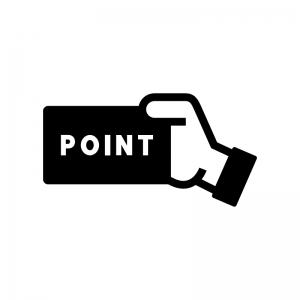 ポイントカードの白黒シルエットイラスト02