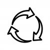 3つの回転矢印の白黒シルエットイラスト02
