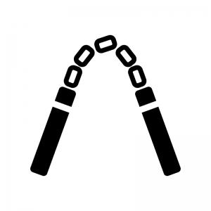 ヌンチャクの白黒シルエットイラスト