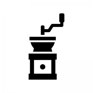 コーヒーミル(手挽きコーヒー)の白黒シルエットイラスト