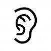 耳の白黒シルエットイラスト
