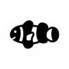 熱帯魚・カクレクマノミの白黒シルエットイラスト