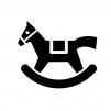 木馬のおもちゃの白黒シルエットイラスト