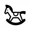 木馬のおもちゃの白黒シルエットイラスト02