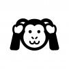 「見ざる聞かざる言わざる」の聞かざるの白黒シルエットイラスト