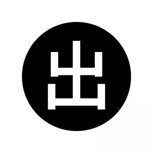 出勤スタンプの白黒シルエットイラスト02