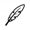 鳥の羽の白黒シルエットイラスト02