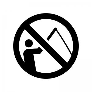 魚釣り禁止の白黒シルエットイラスト