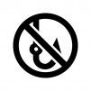 魚釣り禁止の白黒シルエットイラスト02