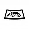 焼き魚の白黒シルエットイラスト03