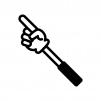 指差し棒の白黒シルエットイラスト