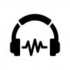 ヘッドフォンと音波の白黒シルエットイラスト