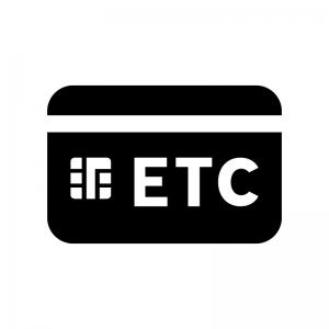 高速道路・ETCカードの白黒シルエットイラスト