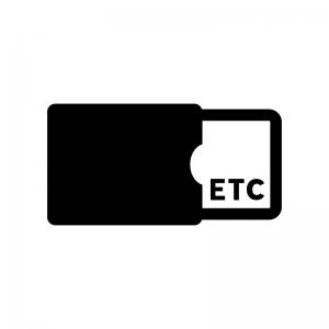 高速道路・ETCカードの白黒シルエットイラスト02