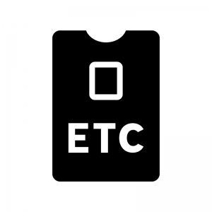 高速道路・ETCの白黒シルエットイラスト
