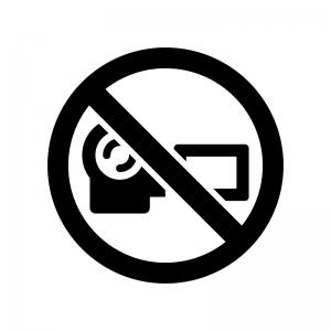 動画撮影禁止の白黒シルエットイラスト