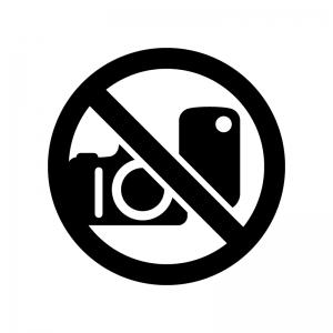 撮影禁止の白黒シルエットイラスト