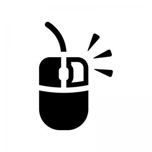 マウスの右クリックのシルエット 無料のaipng白黒シルエットイラスト