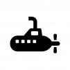 潜水艦の白黒シルエットイラスト03