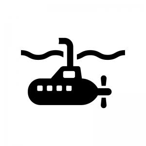 潜水艦の白黒シルエットイラスト04