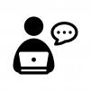 パソコン入力・チャットの白黒シルエットイラスト