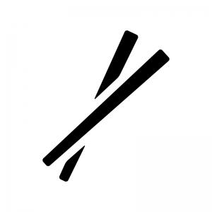 お箸の白黒シルエットイラスト04