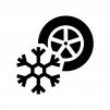 スタッドレスタイヤの白黒シルエットイラスト02