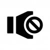 消音スピーカーの白黒シルエットイラスト03