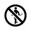 歩きタバコ禁止の白黒シルエットイラスト