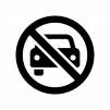 駐車禁止の白黒シルエットイラスト