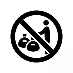 ゴミ捨て禁止の白黒シルエットイラスト02