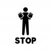 立ち入り禁止・ストップの白黒シルエットイラスト