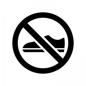 土足禁止の白黒シルエットイラスト02