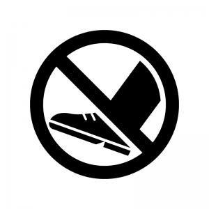 土足禁止の白黒シルエットイラスト03