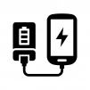 モバイルバッテリーから充電の白黒シルエットイラスト