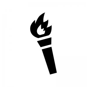 聖火の白黒シルエットイラスト