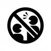 おしゃべり禁止の白黒シルエットイラスト02