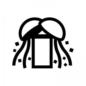 くす玉の白黒シルエットイラスト02