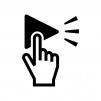 再生ボタンを押す白黒シルエットイラスト02