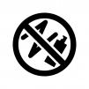 落書き禁止の白黒シルエットイラスト