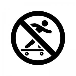 スケートボード禁止の白黒シルエットイラスト02