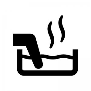 足湯の白黒シルエットイラスト