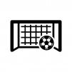 サッカーゴールとボールの白黒シルエットイラスト