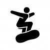 スノーボードの白黒シルエットイラスト02